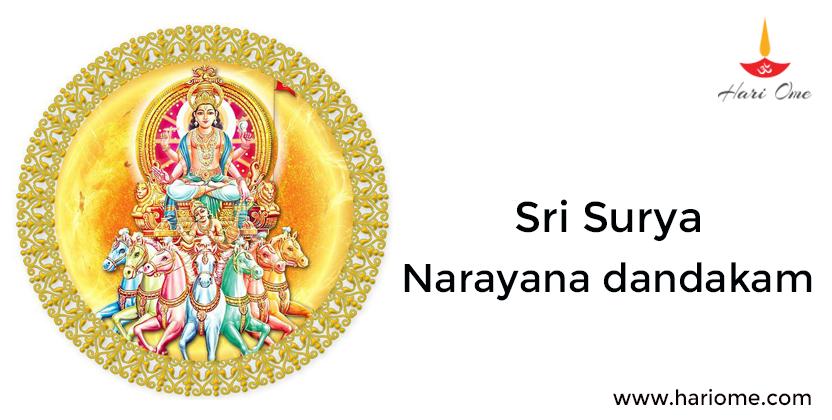 Sri Surya Narayana dandakam