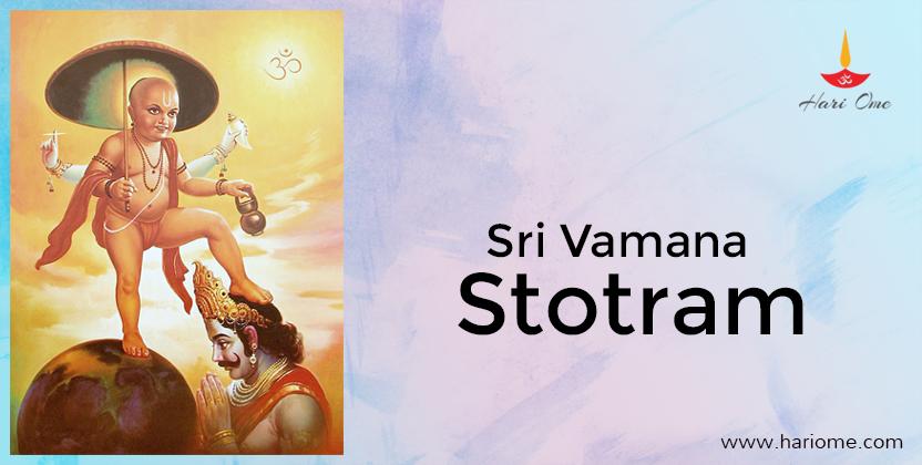 Sri Vamana Stotram
