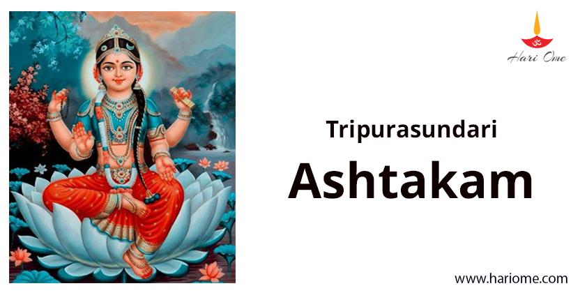 Tripurasundari ashtakam