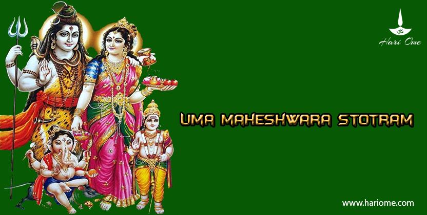 Uma maheshwara stotram