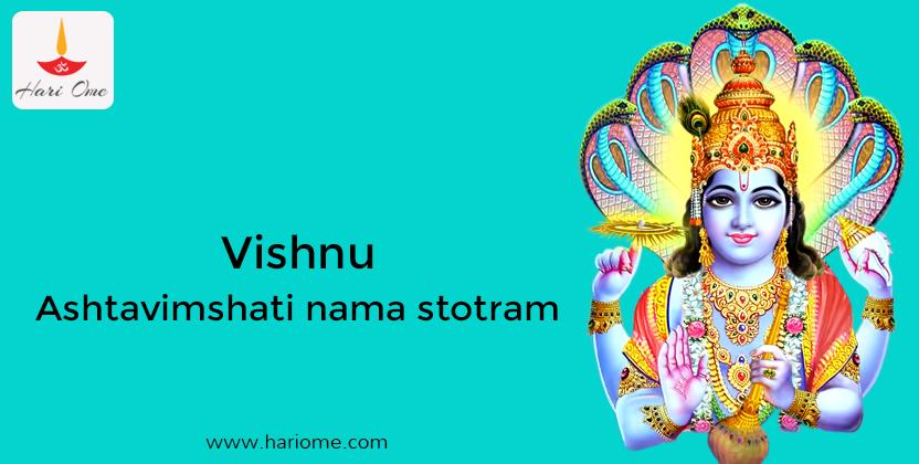 Vishnu ashtavimshati nama stotram
